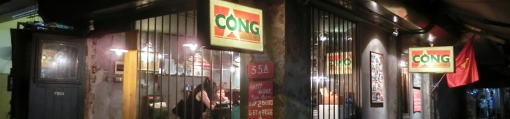 Cafe Cộng (コンカフェ)