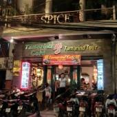 タマリンド·カフェ(Tamarind Cafe)