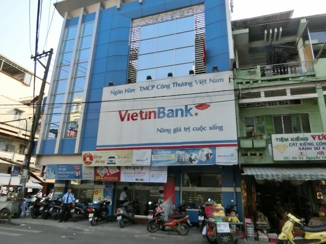 指定された銀行