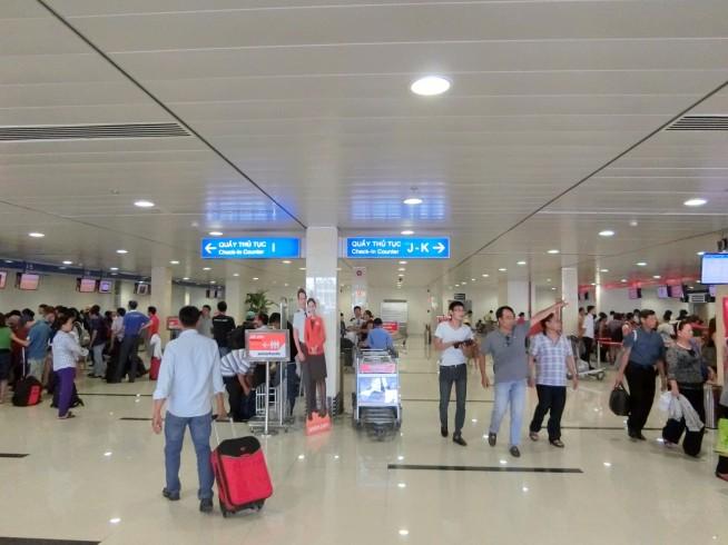 新出国ターミナル