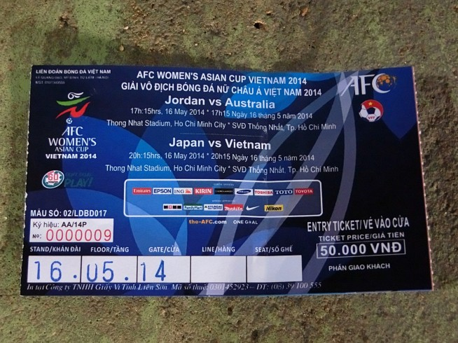 B席のチケット