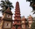 Chùa Trấn Quốc (鎮国寺)