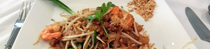 Monsoon Restaurant & Bar Saigon (モンスーン レストラン&バー サイゴン)