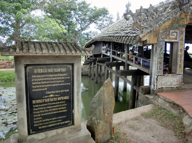 橋についての石碑