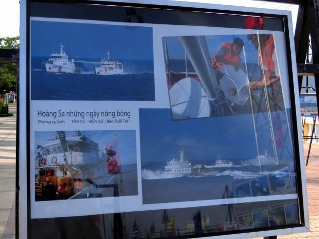 中国巡視船からの被害