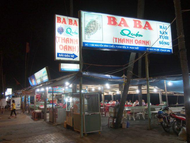 海沿いのレストラン
