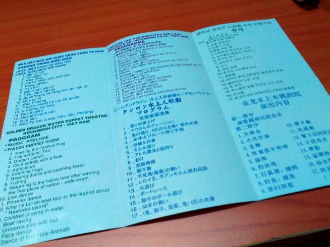 多言語のパンフレット