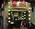 Align 3D Graphics Cafe (アラインスリーディーグラフィックスカフェ)