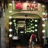 アラインスリーディーグラフィックスカフェ(Align 3D Graphics Cafe)