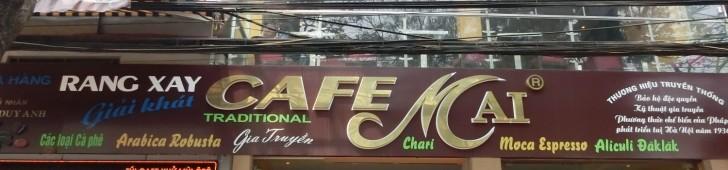 カフェマイ(Cafe Mai)