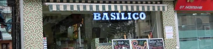 バジリコ (Basilico)