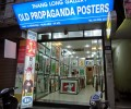 Thăng Long Gallery