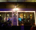 Moca Cafe (モカカフェ)