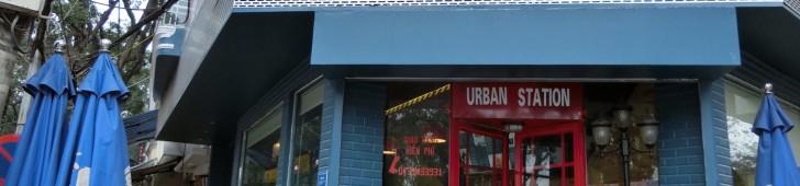 Urban Station Coffee (アーバンステーションコーヒー)