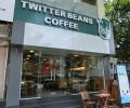 Twitter Beans Coffee(ツイッタービーンズコーヒー)