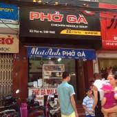 マイアイン フォーガー(Mai Anh Phở Gà)
