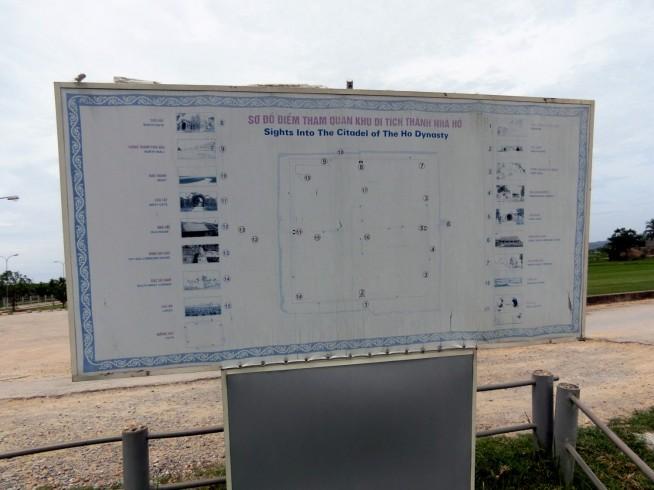 遺跡の案内図