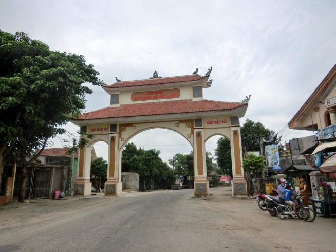 村への入口