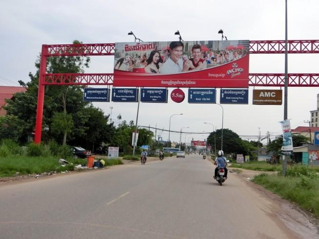 カンボジア国道1号線