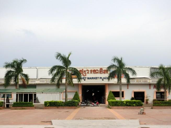 Bavet Market Plaza