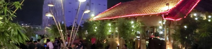 Saigon Grill (サイゴングリル)
