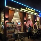 北朝鮮柳京レストラン(Nhà hàng Bắc Triều Tiên Ryu Gyong)