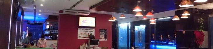 Pearl Cafe  (パールカフェ)