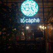 トーカフェ(Tổ Cafe)