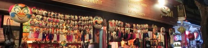 Masks Art Souvernir(マスクスアート スーベニア)