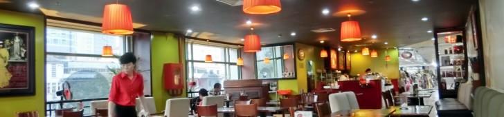 ハイランドコーヒー 国営百貨店(Highland Coffee – Thương Xá Tax)