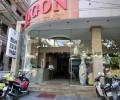 Tigon Premium Hotel (ティゴンプレミアムホテル)