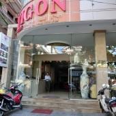 ティゴンプレミアムホテル(Tigon Premium Hotel)