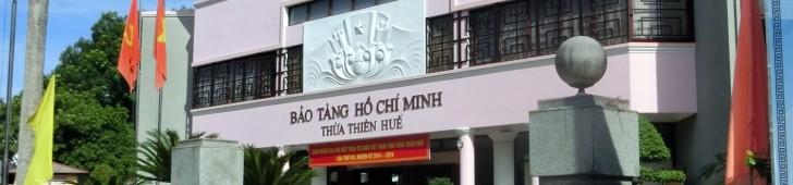 Bảo Tàng Hồ Chí Minh Thừa Thiên Huế (トゥアティエンフエホーチミン博物館)
