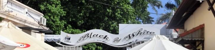 Black And White Cafe ブラックアンドホワイトカフェ)