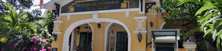 Les Jardins De La Carambole (レ・ジャルダン・ドゥ・ラ・カラムボール)