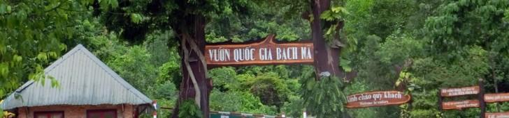 Vườn Quốc Gia Bạch Mã (バクマー国立公園)