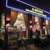ホーチミン市にある北朝鮮レストランに行ってきました
