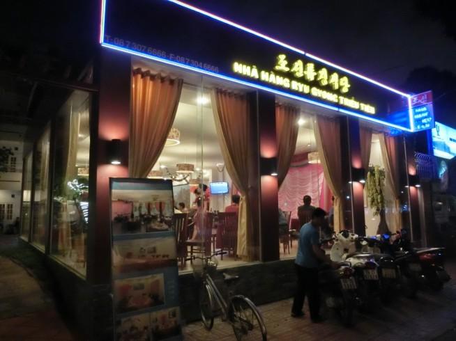 3区にある北朝鮮レストラン
