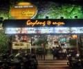Geylang@Saigon (ゲイラン アット サイゴン)