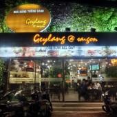 ゲイラン アット サイゴン(Geylang@Saigon)