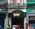 Durio (ドゥリオ)