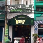 ドゥリオ(Durio)