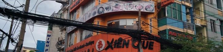 シエンクェ(Xien Que)