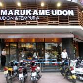 丸亀製麺(Marukame Udon - Udon & Tempura )