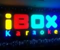 カラオケアイボックス (iBOX karaoke)