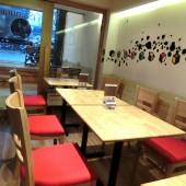 サムライカフェサイゴン(Samurai Cafe Saigon)