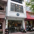 Tuk Tuk Thai Bistro (トゥクトゥクタイビストロ)
