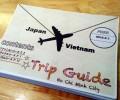 ベトナム生活・観光情報ナビのインターンシップ生がホーチミン観光フリーペーパーを作成しました