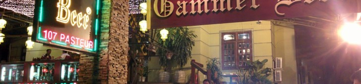 ジャマービア (Gammer Beer)