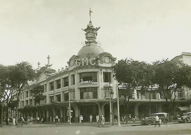 1940年の国営百貨店